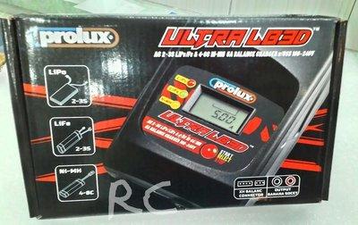**RC小舖**瑞集ULTRA LB3D5A AC110~240V 2~3S鋰聚/鋰鐵/鎳氫充電器