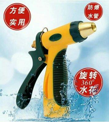 綸綸汽車用品 家用 洗車可調式黃色水槍(速出貨)(10米黃色水管 萬能接頭)高壓防爆水管套裝