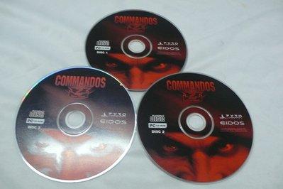 紫色小館64-10~--COMMANDOS1.2.3