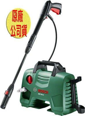 【五金專業工具】博世BOSCH 公司貨 AQT 33-11 高壓清洗機