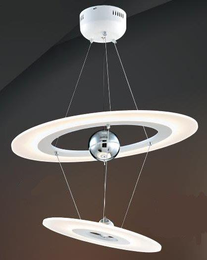 bega 80261 LED 金屬壓克力吊燈 110V~220V 含58W LED光源 W 70 cm H 90 cm
