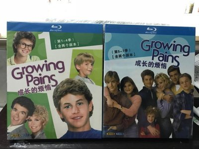 【樂視】 BD25G藍光DVD美劇Growing Pains成長的煩惱1-7季完整版國英雙語 精美盒裝