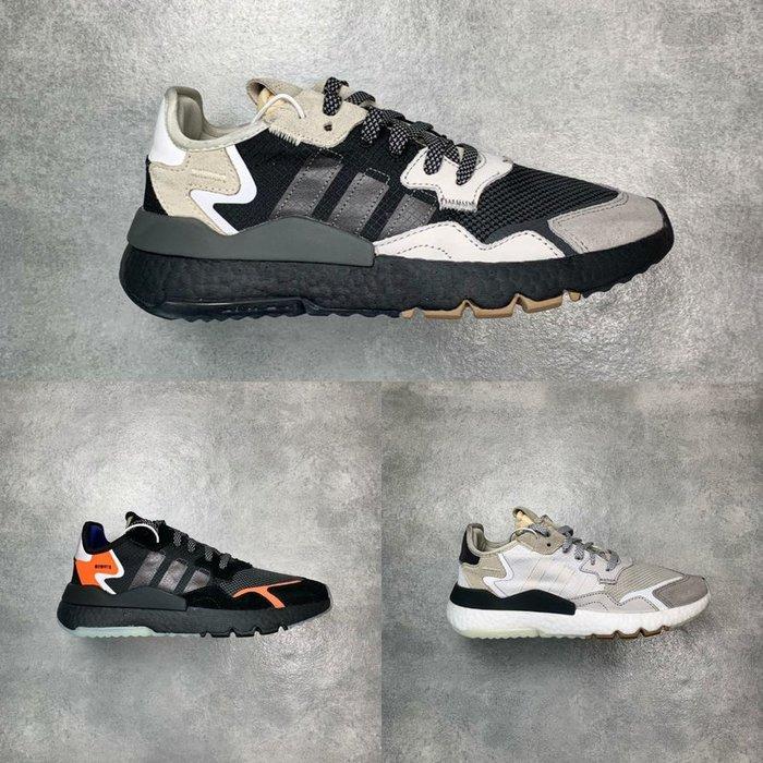 Adidas Nite Jogger 復古 黑橘 3M 反光 休閒慢跑運動鞋 男女鞋CG7088