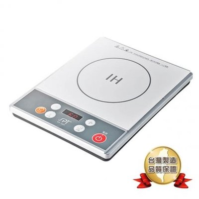 【尚朋堂】IH 變頻電磁爐 SR-1825