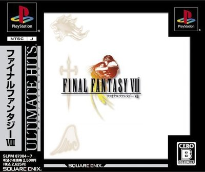 PS FINAL FANTASY VIII (太空戰士 8代) 復刻版 純日版 全新品