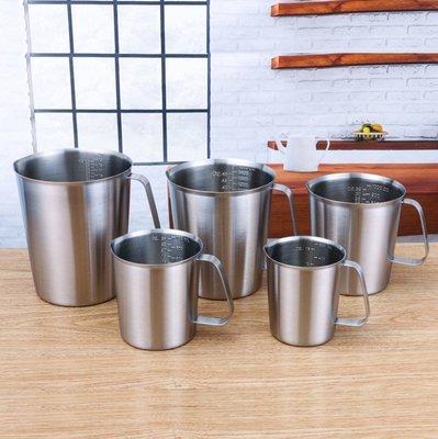 ▪500ml▪加厚304不銹鋼量杯 盎司杯 凸字刻度杯 拉花杯 奶茶咖啡量杯 備料杯