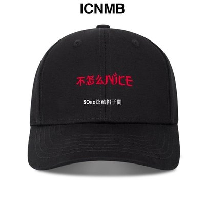 SOso炫酷帽子間ICNMB/OXEN潮牌黑白鴨舌帽男不怎么NICE遮陽帽子女嘻哈百搭棒球帽