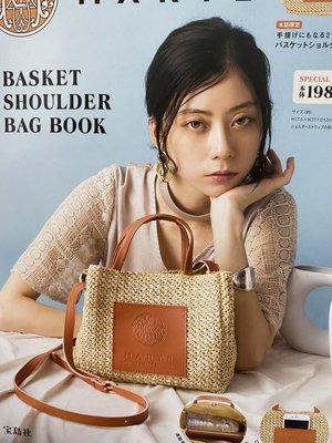 轉賣全新 MARTE品牌 MOOK 附藤編側背包(網路書店金石堂購入)