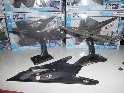 {最高機密} YF22 YF23 F117 B2 隱型戰鬥機 全球總動員!!!