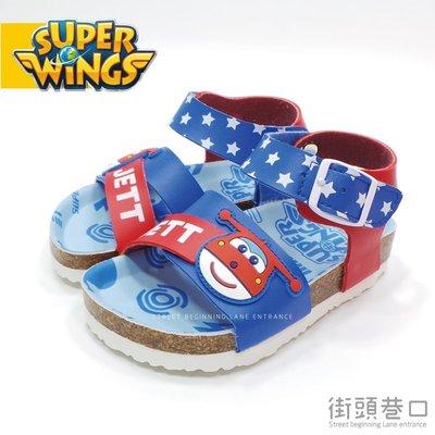 SUPER WINGS 超級飛俠 勃肯鞋 童鞋 涼鞋 休閒鞋 【街頭巷口 Street】KRS83808R 紅色