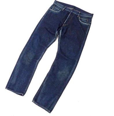 Balmain 原色牛仔褲