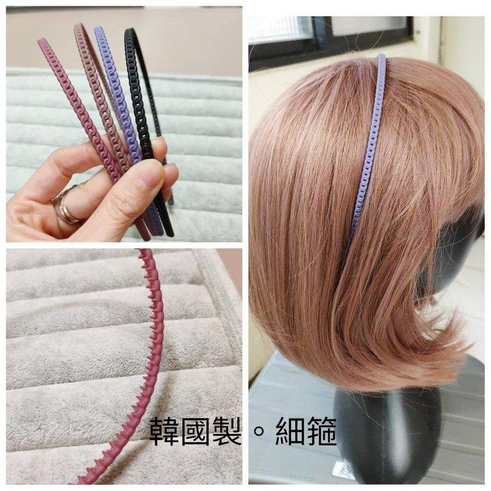 【Love Trina】0920-0107韓國空運✈️正韓。細鍊圈感有齒髮箍。髮箍。髮飾(面寬:0.5cm)