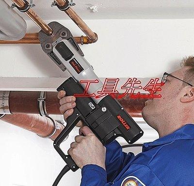 含稅價【工具先生】德國 ROLLER 不銹鋼管 熱水管 電動油壓 壓著 壓接 工具 型號:577011 非REMS