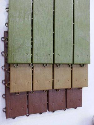 仿木紋排水板木紋止滑墊木紋地磚止滑板組合地墊組合止滑墊組合防滑板組合防滑墊木紋地磚排水