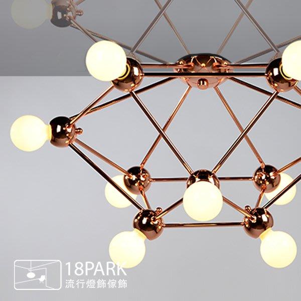 【 18PARK 】幾何圖形 Line infinite chandelier [ 線無限吸頂燈-9燈 ]