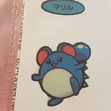 Pokemon 日本第一包特典 收藏貼紙 - 馬利露