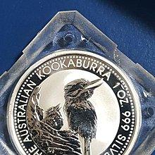 澳洲 紀念幣 收藏幣 銀幣 1998銀幣 50分銀幣 紀念幣 收藏幣