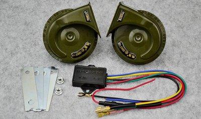 超熱賣~ G7E01 超級大聲-汽機車8音喇叭 蝸牛喇叭 非BOSCH喇叭 高低音喇叭 機車喇叭