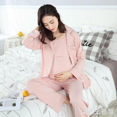 月子服夏季孕婦睡衣三件套薄款純棉產后家居服套裝懷孕期夏季休閒月子服 KB6151