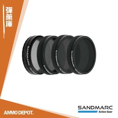 【AMMO DEPOT.】 SANDMARC DJI Phantom 4 Pro ND 減光鏡 濾鏡 套組 SM-236