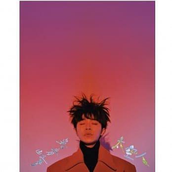 吳青峰 ---太空人**全新** CD