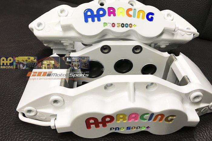AP PRO 5000+ CP-5060 競技六活塞卡鉗 客製卡鉗顏色 玩色 玩出自我風格 依需求搭配方案 / 制動改