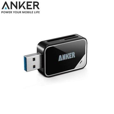 又敗家Anker 8合1 USB3.0讀卡機Micro SD SHDC SDXC UHS-1 RS-MMC高速5Gbps