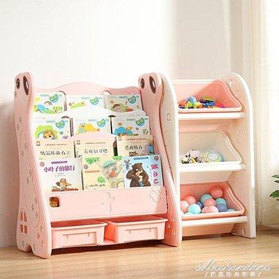 兒童書架簡易書架落地置物架寶寶書架書櫃收納幼兒小書架子繪本架