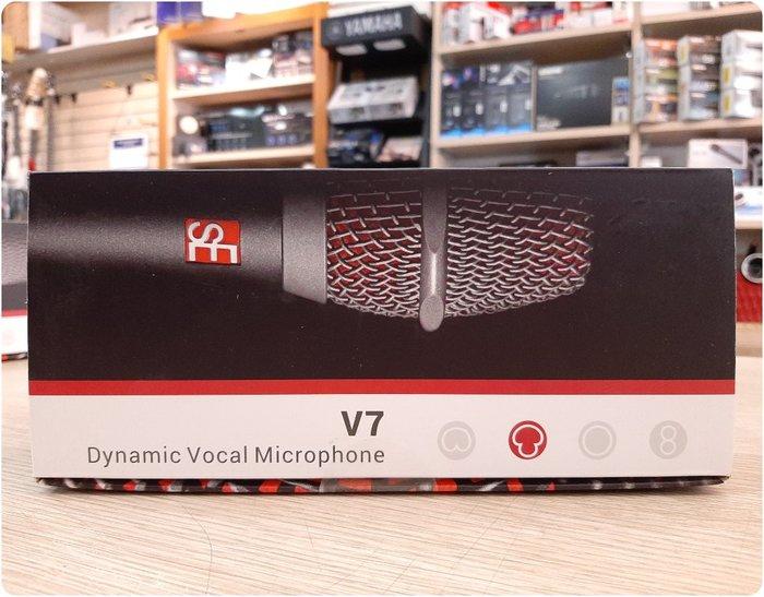 ♪♪學友樂器音響♪♪ SE Electronics V7 動圈式 人聲麥克風 超心型指向 歌唱 演唱
