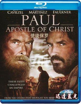 BD藍光25G任選5套999含運--11239使徒保羅 Paul, Apostle of Christ(2018)