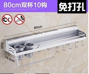 免打孔廚房太空鋁調料鍋鏟抹布壁掛式刀架SJ181--獨品飾品吧☂