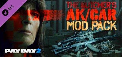 STEAM PAYDAY 2 : The Butcher's AK/CAR Mod Pack DLC 劫薪日2 :步槍包