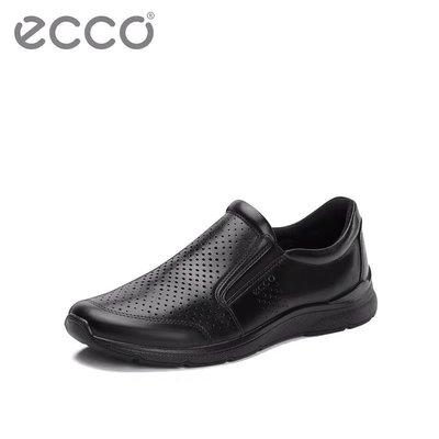 ECCO愛步 19新款商務休閒男鞋 時尚青年套腳鞋 歐文511644系列男士皮鞋黑色39-44