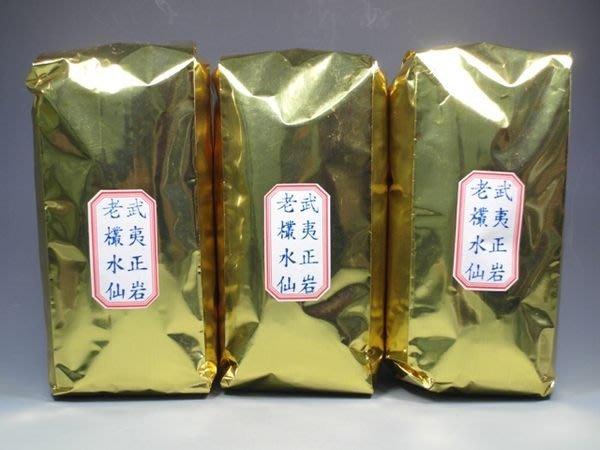 可以堂普洱茶苑 歲月修煉20年福建武夷岩茶水仙推薦品嚐茶油已滲厚重的陳化茶味!