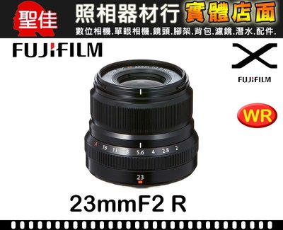 【現貨】FUJIFILM 富士 XF 23mm F2 R WR 平行輸入 彩盒