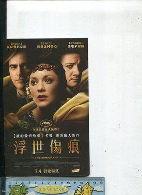 老藏樂  電影本事  浮世傷痕(The Immigrant)  移民悲歌 對愛渴望
