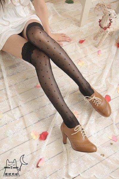 【拓拔月坊】日本製 MORE 性感甜美風 立體 點點水玉 蕾絲大腿襪 春夏款~現貨!