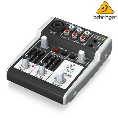 【三木樂器】德國 Behringer 耳朵牌 XENYX 302USB 五軌混音器 兼錄音介面 EQ調整 內錄功能 監聽 高雄市