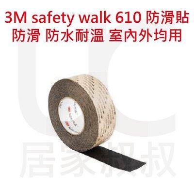 3M safety walk 610 防滑貼 1公尺  止滑帶 防滑條 金鋼砂膠帶 浴室止滑貼 止滑膠帶 防滑膠帶 高雄市