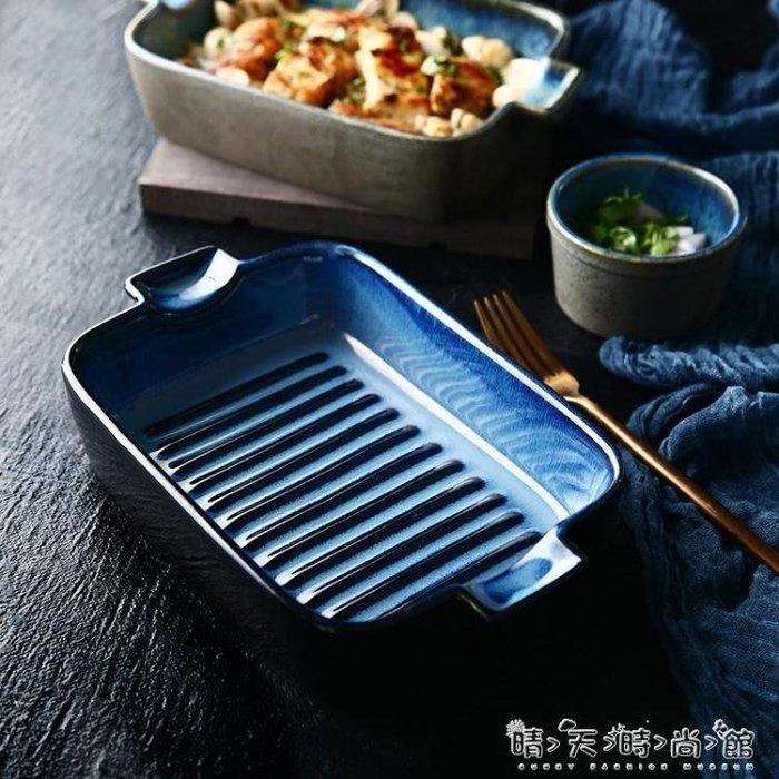 餐盤焗飯盤 星空稻田陶瓷西餐餐盤 創意餐具烘焙雙耳焗面烤箱烤肉烤盤