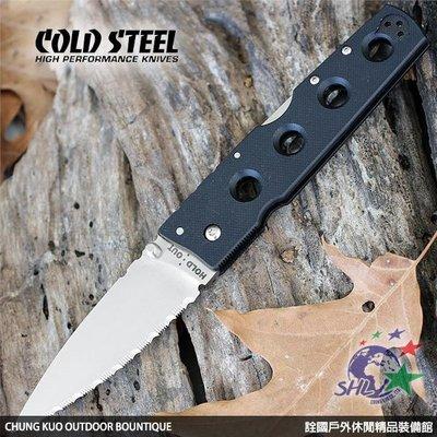 詮國 - COLD STEEL HOLD OUT II齒刃大折刀 / CTS-XHP鋼 / 11HCLS