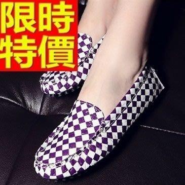 豆豆鞋 女鞋子-經典鱷魚紋棋盤格子設計真皮女休閒鞋2色65l22[獨家進口][米蘭精品]