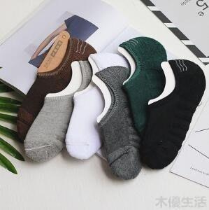 6雙裝夏季襪子男短襪毛巾襪毛圈籃球運動短襪吸汗棉襪隱形船襪MUYOU-t238