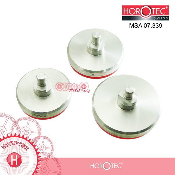 《 瑞士HOROTEC 》07.339 吸盤粒組-紅 / 超大尺寸3顆盒裝O45/50/55mm