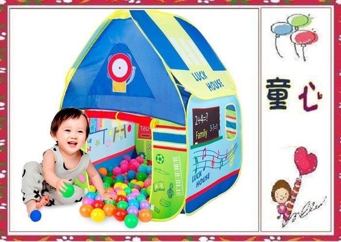 外銷款~夢幻小屋遊戲帳篷球屋~可愛房屋造型球屋~可投籃~不含球賣場 ◎童心玩具1館◎