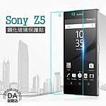 《DA量販店》SONY 索尼 Z5 鋼化膜 高清 鋼化 玻璃 保護膜 9H 硬度 保護貼(80-2708)