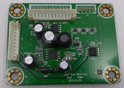 50吋 LED液晶電視 副電源板 JUC7.820.00097323 HERAN HD-50DF1OT-096-2 高雄市