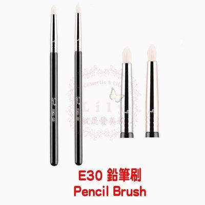 【美國現貨】SIGMA E30 Pencil Brush 鉛筆刷眼影刷 暈染刷 筆刷 (銀環)、(銅環)