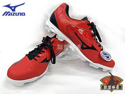 【凱盟棒壘】Mizuno 棒球/壘球 膠釘鞋 美津濃2021新款上市 11GP192261 紅色 味全龍