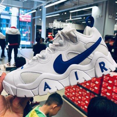 大叔幫忙購[運動類]耐克/Nike Air Barrage 小皮蓬 白藍洛克公園籃球板鞋 CD7510-100